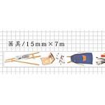Декоративная лента - самоклейка Виши 1PC-С