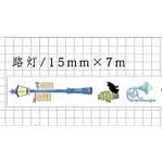 Декоративная лента - самоклейка Виши 1PC-F