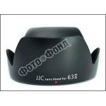 Бленда Canon EW-63 II (JJC LH-63II)