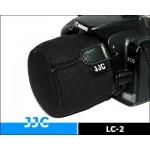 Защитный чехол на объектив JJC LC-3  (Ø 85 x 65mm)