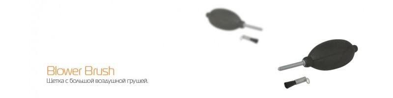 Груша для чистки оптики