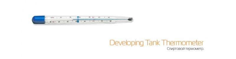 Термометр для растворов
