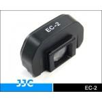 Наглазник JJC EC-2 (аналог Canon EP-EX15)