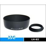 Бленда Canon ES-62 (JJC LH-62)