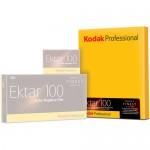 """Фотопленка Kodak EKTAR 100 4""""х5"""" 10 листов"""