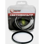 Светофильтр ExtraDigital UV 52mm