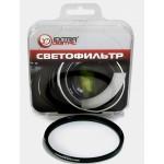 Светофильтр ExtraDigital UV 40,5mm