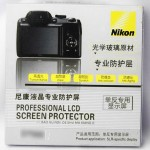 Защита экрана Professional Glass LCD Screen Protector (Nikon D7000)