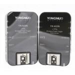Радиосинхронизатор Yongnuo YN-622N Nikon i-TTL