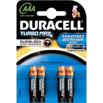 DURACELL LR03/AAA TURBO MAX (4 шт)